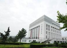 陕西科技大学镐京学院