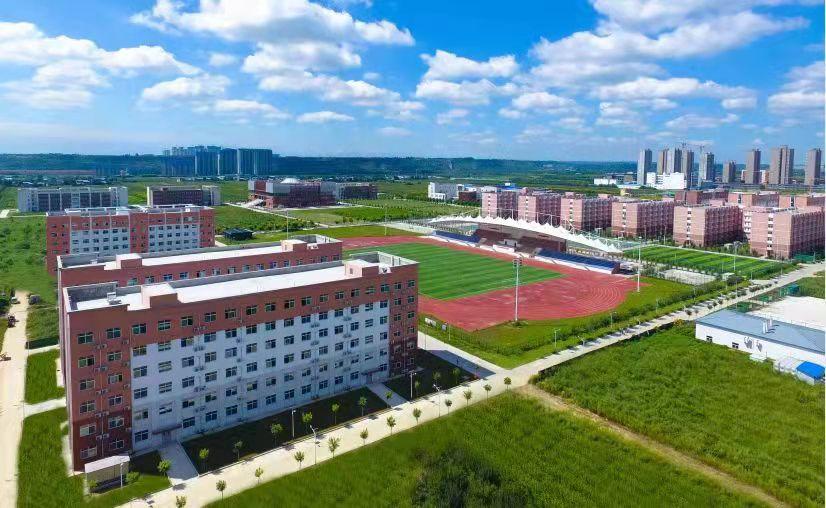 西安理工大学高科学院