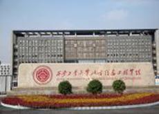 西安工商学院