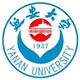 延安大学西安创新学院